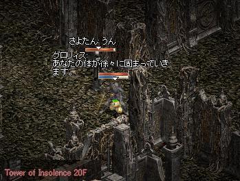 LinC0083.jpg