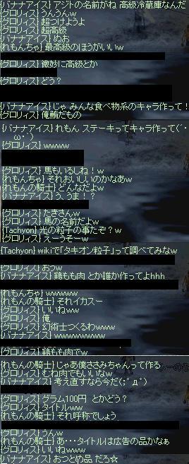 LinC0130.jpg