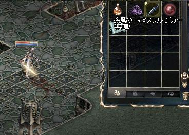 LinC0269.jpg