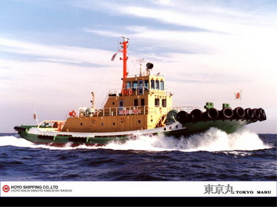 tokyo640[1]