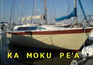 カ・モクペア