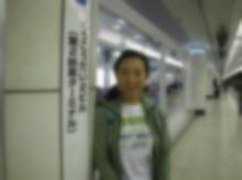 IMGP1654.jpg
