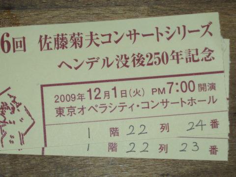 PC050211.jpg