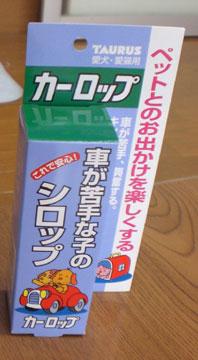 20090318-03.jpg