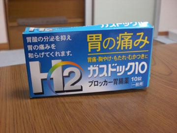 20090318-05.jpg