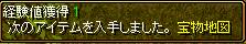 お金かな~♪