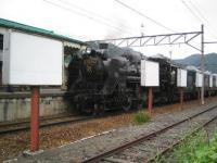 20060827-SL-nagatoro.jpg