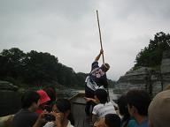 20060827-rainnkudari.jpg