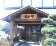 20070420-yuranosato_kawagoe.jpg