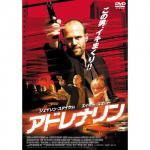 20071230dvd.jpg