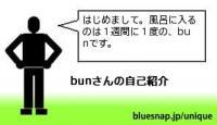 20080104jikosyoukai.jpg
