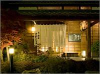 20080327-kawaranoyu.jpg