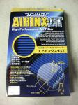 airinx-gt.jpg
