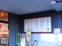 furusato-b.jpg