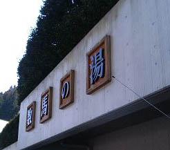 kazuma0050327.jpg