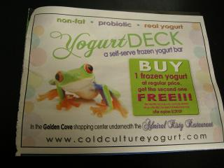 yogurtdeck5