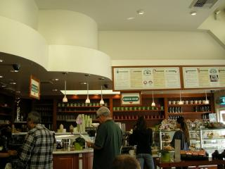 urthcaffe