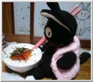 おいしいにゃん☆ふみゃ~☆