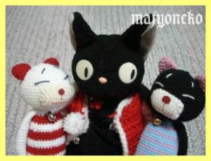編み猫にゃん魔女猫にゃんなかまいりにゃん☆.:゚☆.:゚☆.:゚