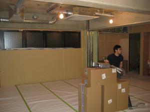 工事中スタジオ_20081027002714