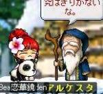 oiishi.jpg