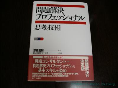 IMGP2698.jpg