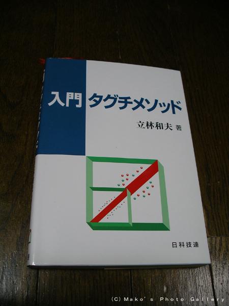 IMGP7862.jpg
