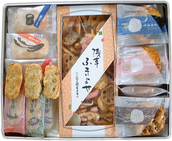 mukashikakimochi.jpg