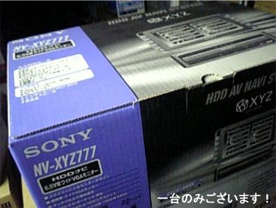 20060320173709.jpg