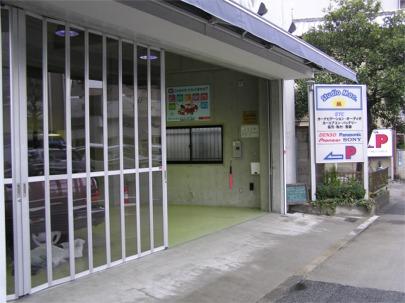 20061207234321.jpg