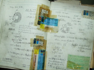 DSCF0225.jpg