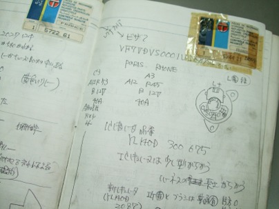 DSCF0231.jpg