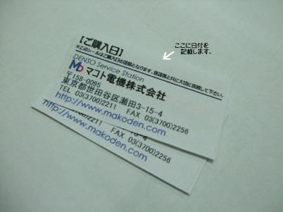 DSCF0262.jpg