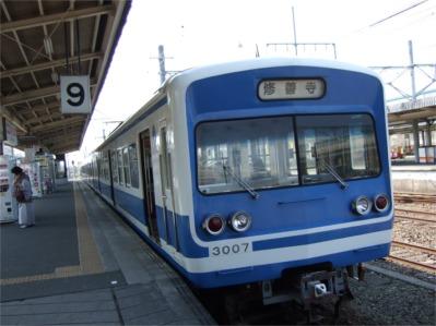 DSCF0888.jpg