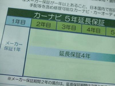 DSCF1031.jpg