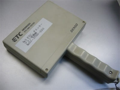 P1040396.jpg