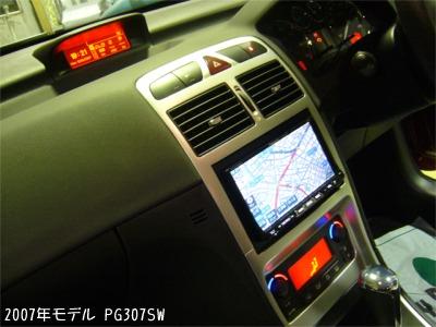P1040777.jpg