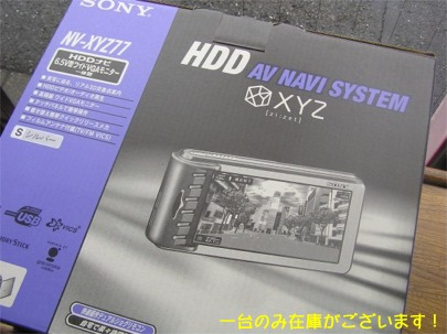 XYZ77.jpg