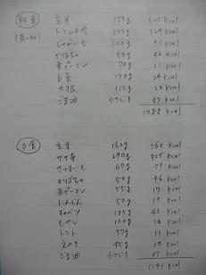 P1020333.jpg