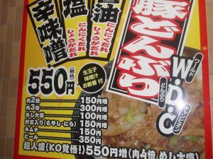 PA020016_convert_20081002190524.jpg