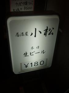 PA160011.jpg