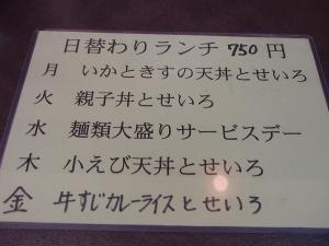PC160007.jpg