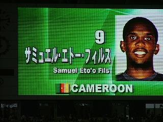 kameru-nn