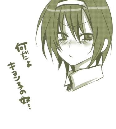 haruhiko1.jpg