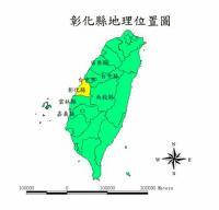 彰化県位置_convert_20090307192110