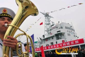 中國漁政311船駛離廣州碼頭,開赴南海西沙群島海域執行公務