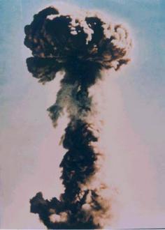 中国爆炸第一#39063;原子#24377;