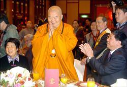 仏教論壇 星雲3