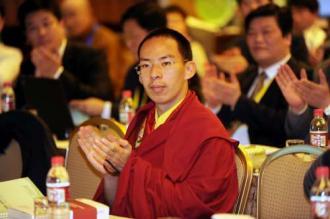 仏教論壇 二十九日,班禪出席