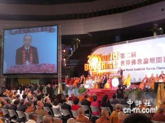仏教論壇閉幕式呉2